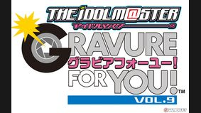 The Idolmaster : Gravure for You Pack Vol.9