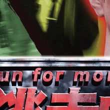 Run for Money