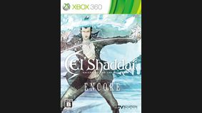 El Shaddai : Ascension of the Metratron - Encore Edition