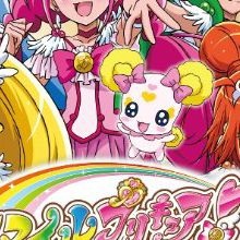 Smile Pretty Cure : Let's Go Märchen World
