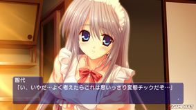 Tomoyo After