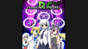 eXceed 2nd : Vampire REX