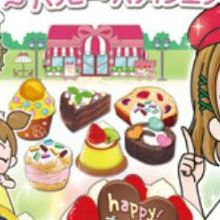 Watashi no Cakeya san : Happy Patissier Life