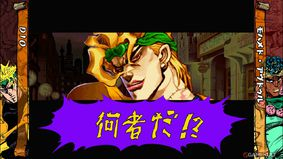 JoJo's Bizarre Adventure : Heritage for the Future