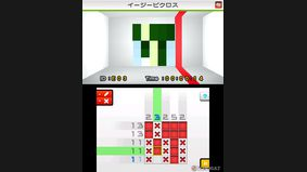 Club Nintendo Picross