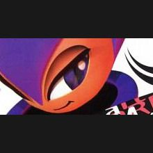 Test : NiGHTS Into Dreams