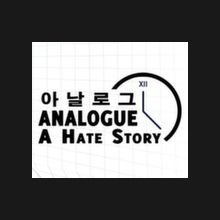 Analogue : A Hate Story