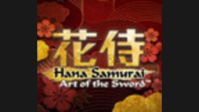 Hana Samurai : Art of the Sword