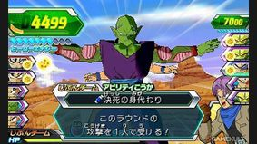 Dragon Ball Heroes Ultimate Mission