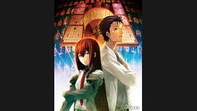 Steins&#x3B;Gate : My Darling's Embrace