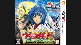 Cardfight Vanguard : Ride to Victory