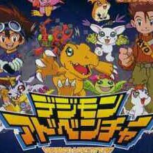 Digimon Adventure : Anode Tamer