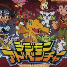Digimon Adventure : Cathode Tamer