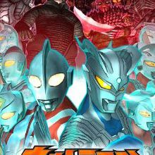 Ultraman All-Star Chronicle