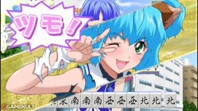 Magi Jong Academy Chrono Magic