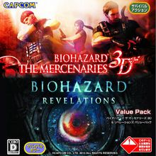 Resident Evil : The Mercenaries 3D & Revelations Value Pack