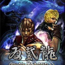 Double Dragon II : Wander of the Dragons
