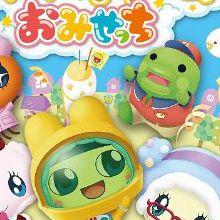 Tamagotchi Dream Omisechi