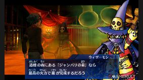 Digimon World Re : Digitize Decode
