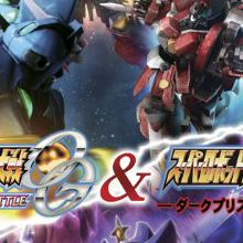 Super Robot Taisen OG Infinite Battle & Super Robot Taisen OG Dark Prison