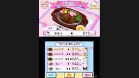 Hello Kitty Rhythm Cooking