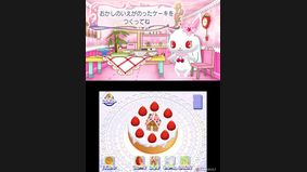 Jewelpet : Café de Mahô no Cooking