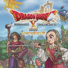 Dragon Quest X Online : The Sleeping Hero and the Guiding Sworn Friend