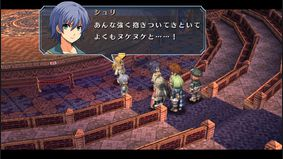 The Legend of Heroes : Ao no Kiseki