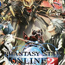 Phantasy Star Online 2 Deluxe Package