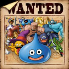 Dragon Quest Monsters Wanted !