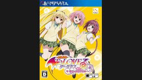 To-LOVE-ru : Darkness Battle Extasy