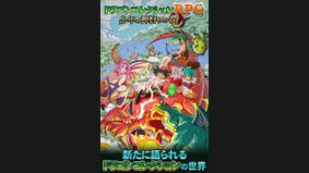 Dragon Collection RPG