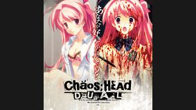 Chaos Head Double Pack
