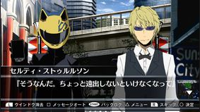 Durarara Alley 3way standoff -alley- V
