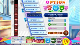 Pop'n Music Lapistopia