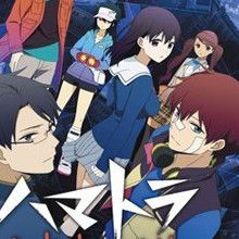 Hamatora Look at Smoking World
