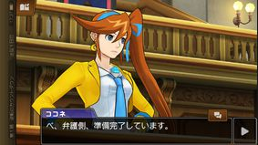 Phoenix Wright : Ace Attorney - Dual Destinies