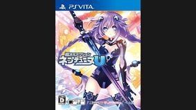 Hyperdimension Neptunia U : Action Unleashed