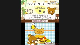 Rilakkuma Nakayoshi Collection