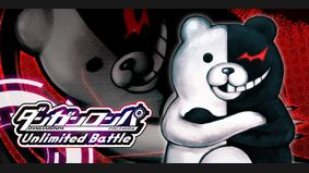 Danganronpa : Unlimited Battle