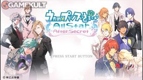 Uta no Prince sama : All Star After Secret