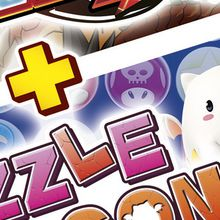 Puzzle & Dragons Z + Puzzle & Dragons : Super Mario Bros. Edition