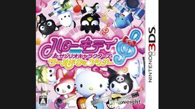 Hello Kitty and Sanrio Characters : World Rock Tour