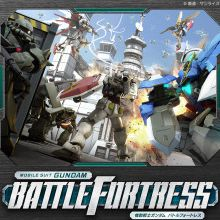Mobile Suit Gundam Battle Fortress
