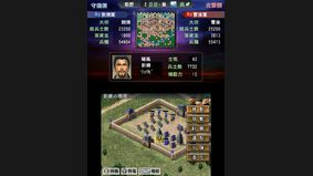 Romance of the Three Kingdoms III : Dragon of Destiny