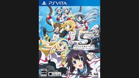 Infinite Stratos 2 : Love and Purge