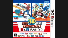 Sega 3D Reprint Archives 1&2 Double Pack