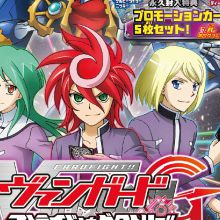 Cardfight Vanguard G : Stride to Victory