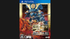 Nobunaga's Ambition : Tenshôki with Power-Up Kit