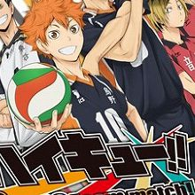 Haikyu Cross Team Match